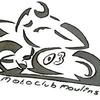 Moto Club De Moulins CF Mx à l'ancienne - La Gare aux Bateaux (03) - 27 September