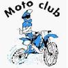 Moto Club De Messeix CF Pit Bike - Messeix (63) - 15 September 2019