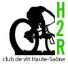 Enduro VTT Héricourt - 10 September 2017