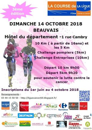 Affiche COURSE DE LA LIGUE 3ème édition - 14 October 2018