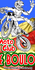 Moto Club Le Boulou Le Boulou - 30 October