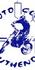 Moto Club Ruthenois Coupe Kevin Estivals - 30 August