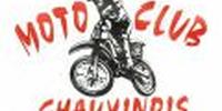 Motocross Chauvigny - 16 May